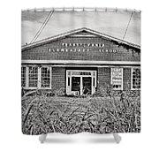 Elementary School Shower Curtain by Scott Pellegrin