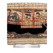Jami Al-tawarikh, Noah And His Sons Shower Curtain by Photo Researchers