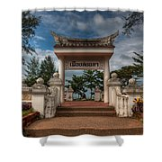 Samila Garden Shower Curtain by Adrian Evans