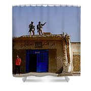 Soldiers Discuss The New Iraqi Police Shower Curtain by Stocktrek Images