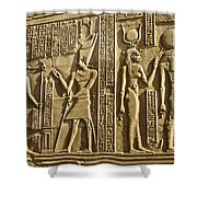 Egyptian Temple Art Shower Curtain by Michele Burgess