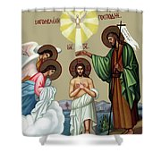 Baptism Shower Curtain by Munir Alawi