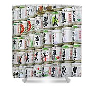 Colorful Sake Casks Shower Curtain by Bill Brennan - Printscapes
