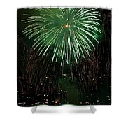 Emerald Sky Shower Curtain by David Patterson