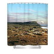 Full Moon Shower Curtain by Stelios Kleanthous