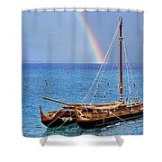 Lahaina Harbor Shower Curtain by DJ Florek