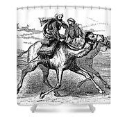 MOHAMMED (570-632) Shower Curtain by Granger