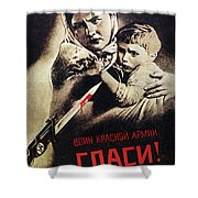 Soviet Poster, 1942 Shower Curtain by Granger