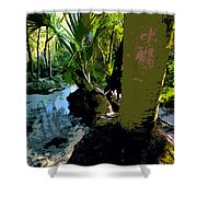 Tropical Spring Shower Curtain by David Lee Thompson