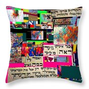 Atomic Bomb of Purity 2 Throw Pillow by David Baruch Wolk