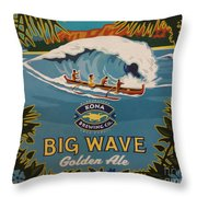 Aloha Series 2 Throw Pillow by Cheryl Young