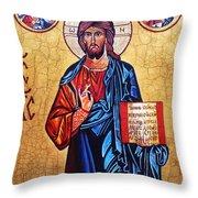 Christ The Pantocrator Throw Pillow by Ryszard Sleczka