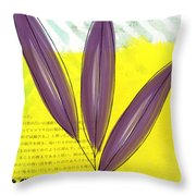 Courage Throw Pillow by Linda Woods