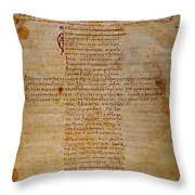 HIPPOCRATIC OATH Throw Pillow by Granger