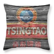 Tsingtao Throw Pillow by Joe Hamilton