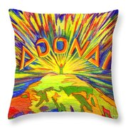 Adonai Throw Pillow by Nancy Cupp