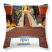 No Shoes Throw Pillow by Adrian Evans