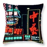 R.semeniuk Kowloon Traffic, At Night Throw Pillow by Ron Watts