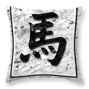 The Horse Throw Pillow by Mauro Celotti