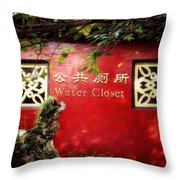 The Nicest Wc You Will Ever See Throw Pillow by Joan Carroll