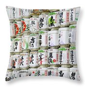 Colorful Sake Casks Throw Pillow by Bill Brennan - Printscapes