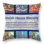 Jewish House Blessing City Of Jerusalem Throw Pillow by Sandra Silberzweig