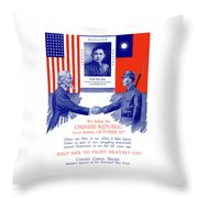 We Salute The Chinese Republic Throw Pillow by War Is Hell Store