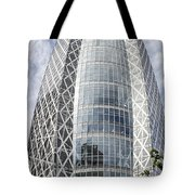 Mode Gakuen Cocoon Tower Tote Bag by For Ninety One Days