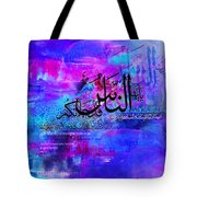 Quranic Verse Tote Bag by Catf
