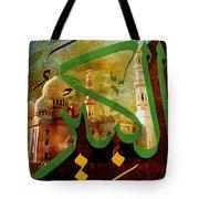 Al Kabir Tote Bag by Corporate Art Task Force