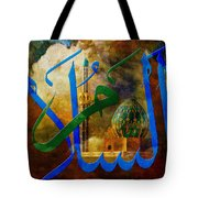 As Salam Tote Bag by Corporate Art Task Force