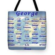 George Tote Bag by J McCombie