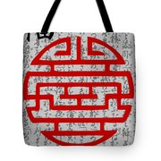 Good Luck Tote Bag by Cheryl Young