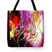 Islamic Caligraphy 002 Tote Bag by Catf
