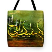 Islamic Caligraphy 010 Tote Bag by Catf