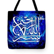 Islamic Calligraphy 011 Tote Bag by Catf