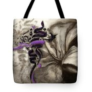 Islamic Calligraphy 014 Tote Bag by Catf