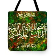 Islamic Calligraphy 017 Tote Bag by Catf