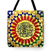 Islamic Calligraphy 019 Tote Bag by Catf