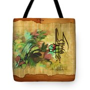 Islamic Calligraphy 039 Tote Bag by Catf