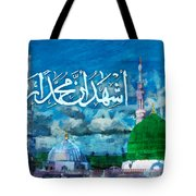 Islamic Calligraphy 22 Tote Bag by Catf
