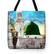 Islamic Painting 004 Tote Bag by Catf