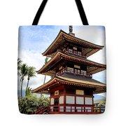 Jodo Mission Tote Bag by DJ Florek