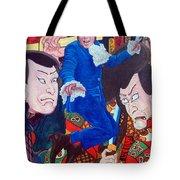 Mojo Baby Tote Bag by Tom Roderick