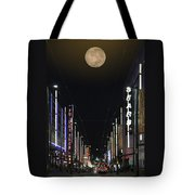 Moon Over Granville Street Tote Bag by Ben and Raisa Gertsberg
