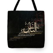 Quranic Ayaat Tote Bag by Corporate Art Task Force