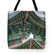 Seoul Palace Tote Bag by Michael Garyet