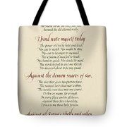St Patrick's Breastplate Tote Bag by Judy Dodds