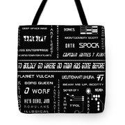 Star Trek Remembered Tote Bag by Georgia Fowler