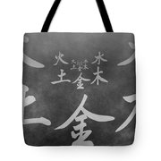 The Five Elements Tote Bag by Dan Sproul